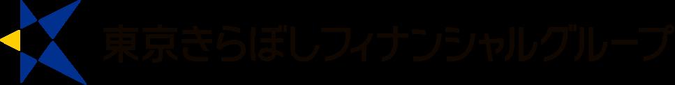 東京きらぼしファイナンシャルグループ